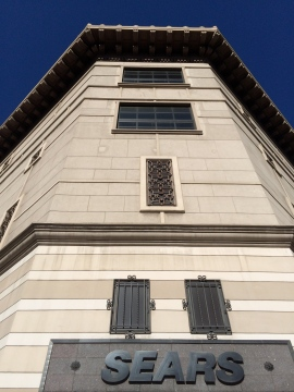 Sears bldg Oakland