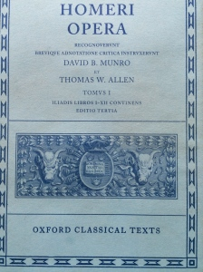 If you don't happen to have a handy bound edition of the Greek text around, it is also online!